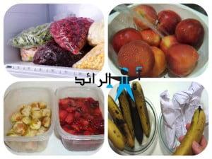 طريقة حفظ و تخزين الفواكه